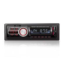 car Entertainment Multimedia System