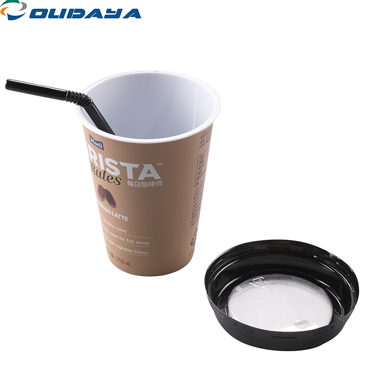 250ml coffee cup