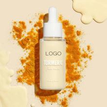Private Label Skin Face Milk Serum