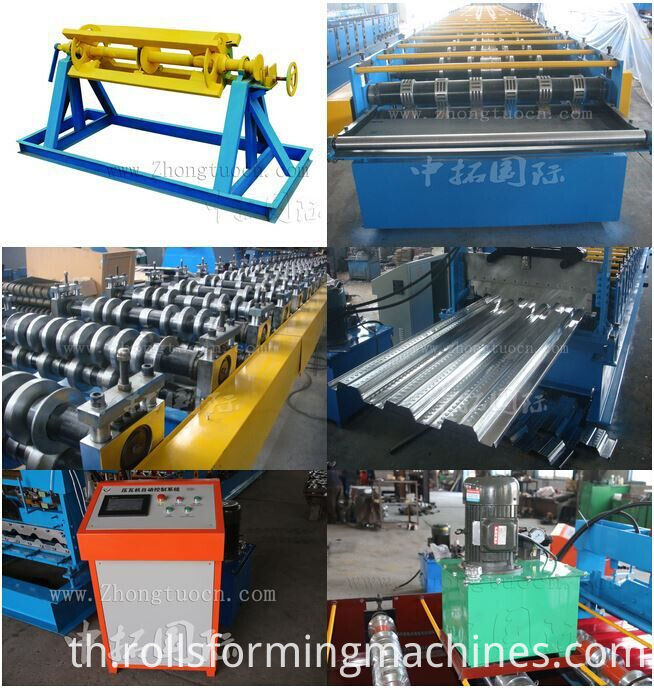 Galvanized Floor Deck Machine