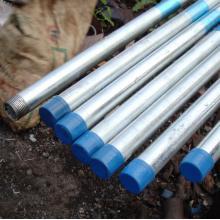 1.5 inch galvanized steel pipe price per meter