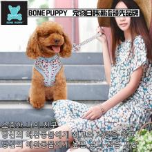 BONEPUPPY Mode Blume Welpen Haustier Hund Katze einfach Walking Leine Harness Dog Lovely Harness