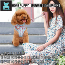 BONEPUPPY moda flor Filhote de cachorro Pet Dog Cat fácil Andar Leash Harness Dog Lovely Harness