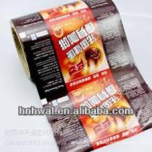 Алюминиево-пластиковая термоусадочная пленка