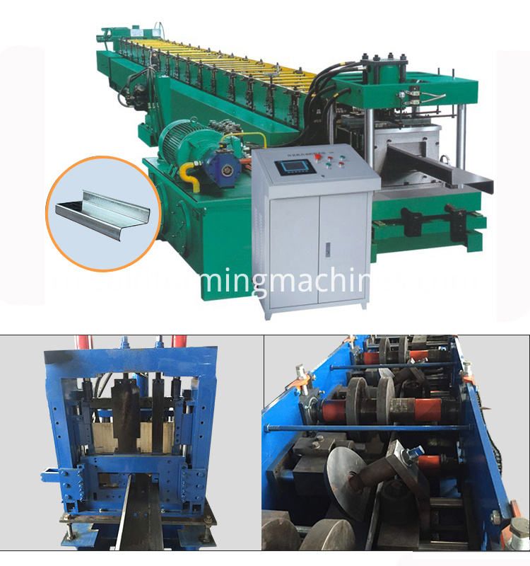 roll forming machine 2.2