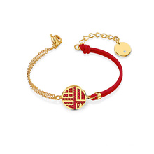 European and American Gold Fashion Jewellery Jewelry New Year Gift Fu Word Necklace Red String Chain Bracelet for Women