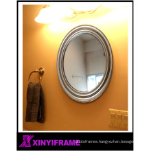 Ornate Serviced apartment bathroom silver oval mirror ,mirror for buildings