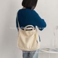 Простой 8oz для экологически чистых холст сумка