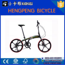 2017 higher grade mini 20 folding bike with shifting system