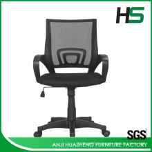 Hochwertiger Netzbürostuhl H868-2