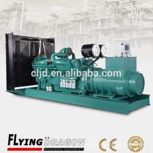 1440 кВт большая электростанция для удаленной сетки, питание от дизельного двигателя cummins 1800kva генератор для продажи