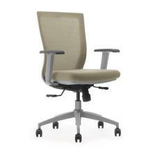 Chaise de bureau moderne pivotante de haute qualité et chaise en tissu