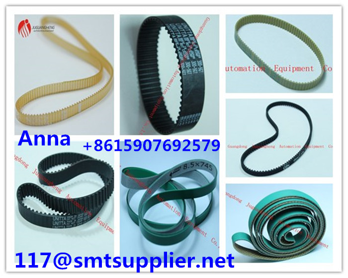 SMT Panasonic Yamaha Belt