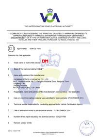 DM-R104-Certificate-2