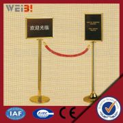 Railing Stand Leather Belt Display Stand