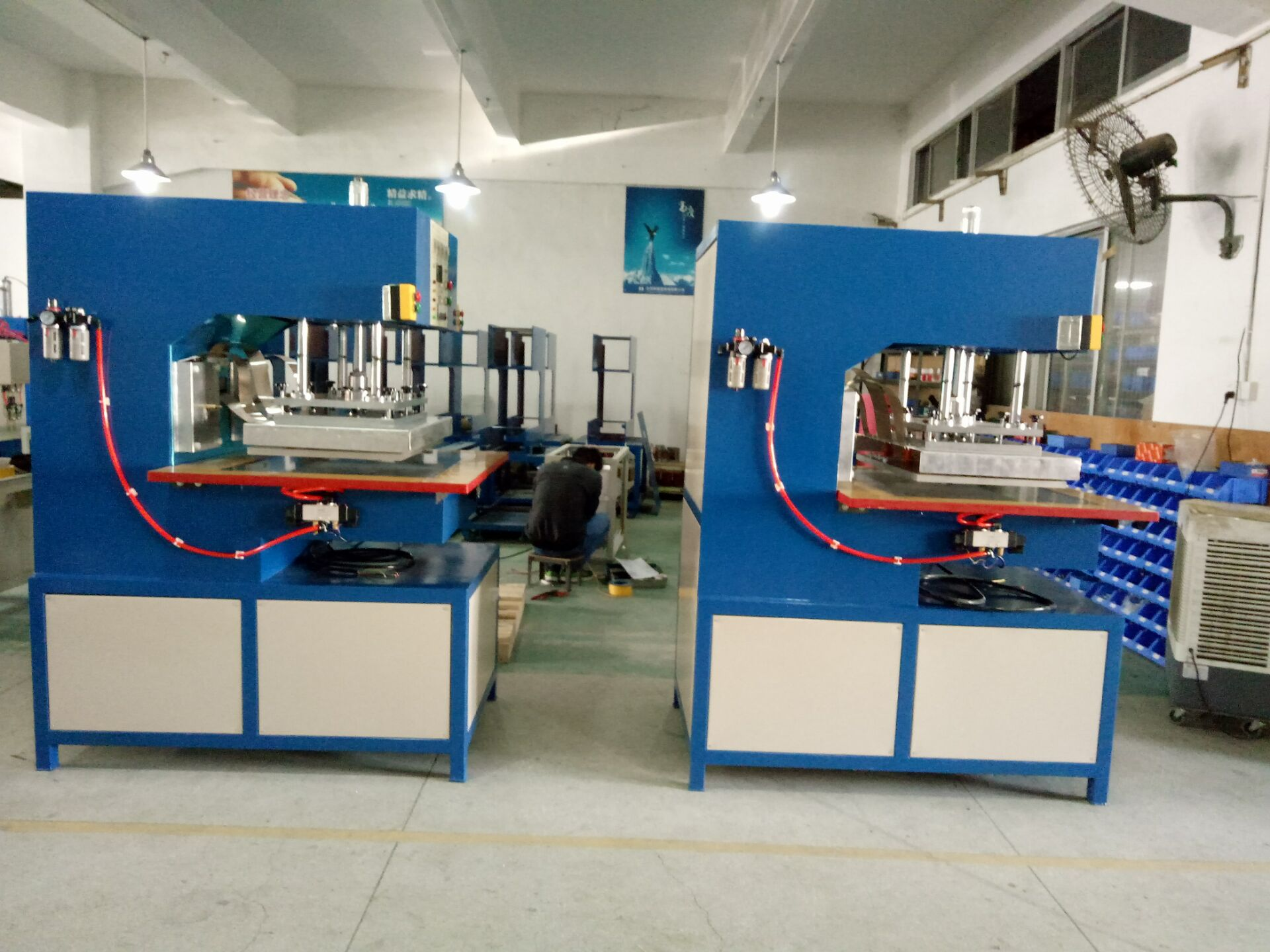 Conveyor Belt Welding Machine