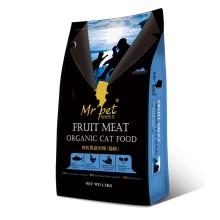cibo stabile per gatti ecologico