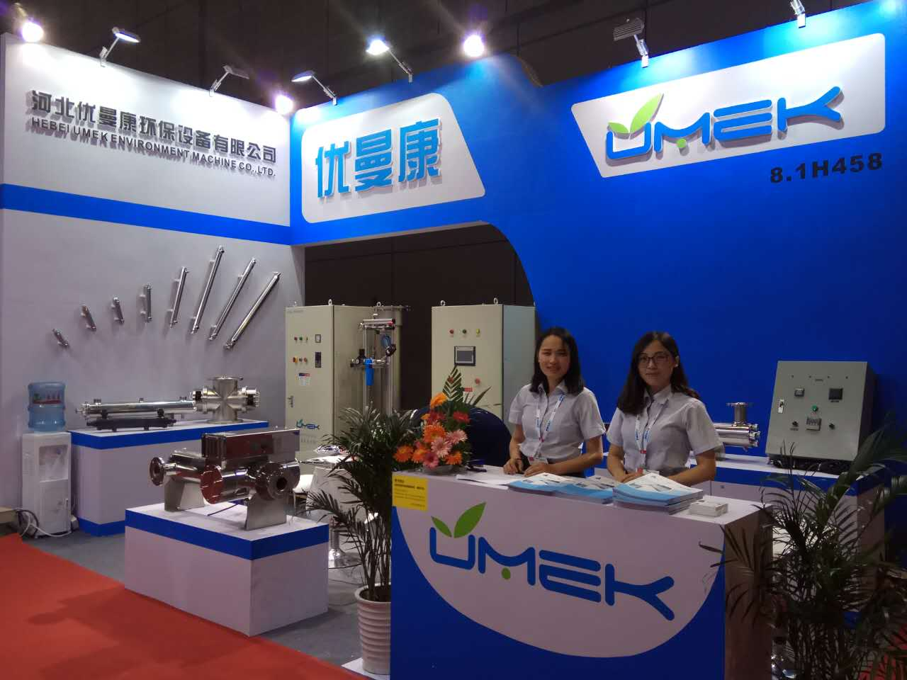 aquatech china water treatment exhibition