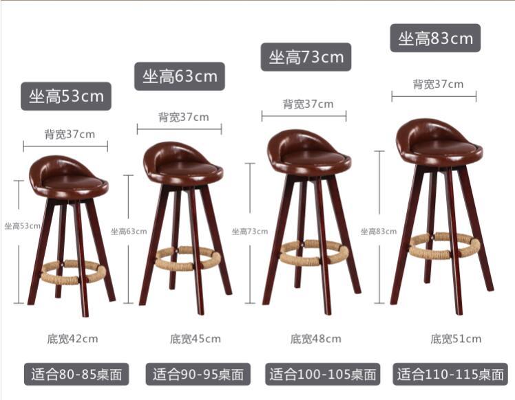 Round Seat Bar Chairs