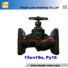 Válvula padrão do globo do ferro de molde do russo 15kc19p