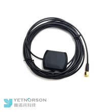 28dbi GPS Active Antenna With Magnetic Mount