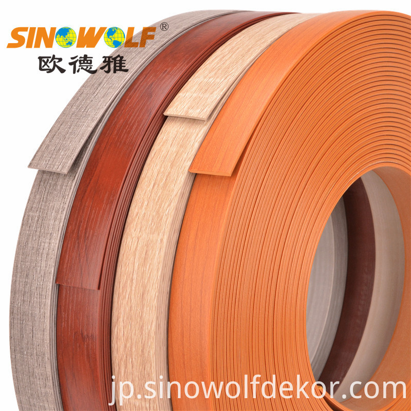 PVC Edge Banding Woodgrain Series
