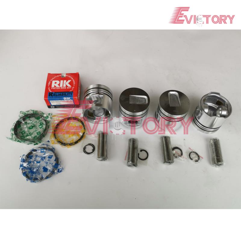S4S piston + ring