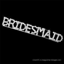 Оптовая продажа горячих свадебных платьев подружек невесты