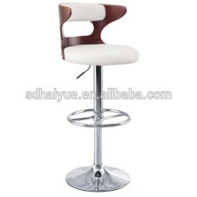 leather swivel metal bar chair / swivel Comfortable round barstool beauty design modern