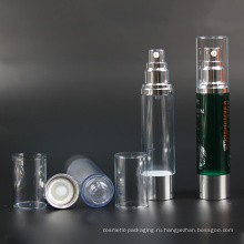 Безвоздушная бутылка, пластичная бутылка 20ml (NAB25)