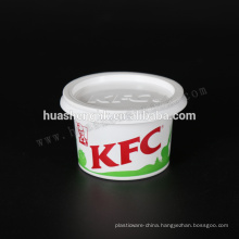 Food Grade KFC 130ml/4oz disposable PP plastic smashed potato cup