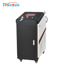 Fiber Laser Cleaning Metal Machine 100W