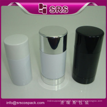 cylinder shape deodorant bottle,high quality deodorant stick sample free