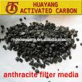 Wasseraufbereitungskohle Anthrazit Filtermaterial