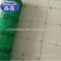 Red sin nudos de la ayuda de la planta del HDPE, red ULTRAVIOLETA anti del pepino de la agricultura