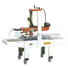 Semi-Automatic Carton Sealing Machine FXJ Series