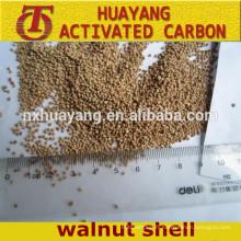 Polissage 60 # coquille de noix abrasive / poudre de coquille de noix