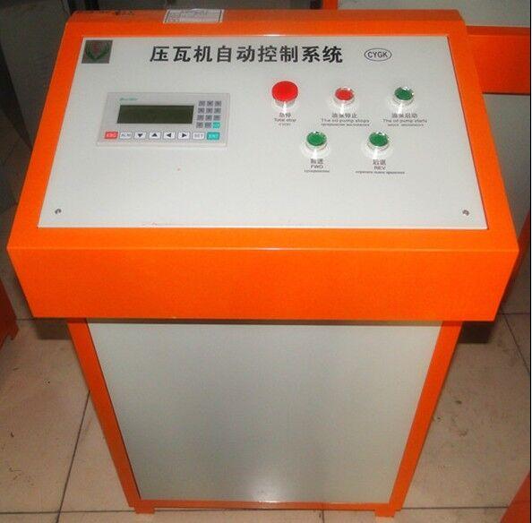 acanalada de la azotea 3 toneladas peso ligero rodillo formando máquina precio de la máquina