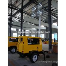 мобильный дизельный генератор световой башни для продажи