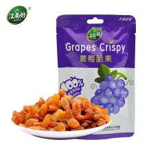 Getrocknete Trauben Crispy / Getrocknete Trauben knusprige Chips 15g