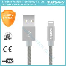 Новый нейлон быстрой зарядки кабель для передачи данных USB кабель 8pin для iPhone