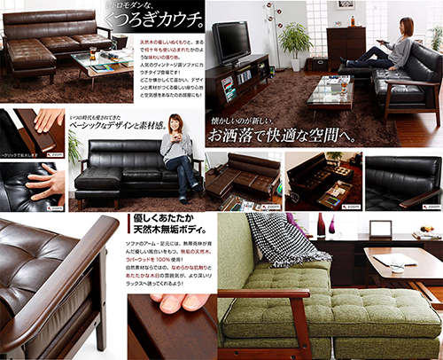 Leather Sofas Set