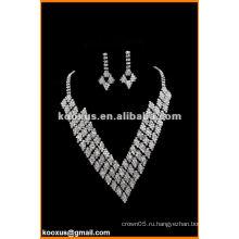 Комплект ювелирных изделий промотирования bridal с рабатом