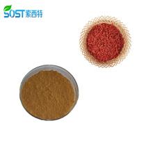 Nutritional Supplement Organic Goji Berry Extract Powder