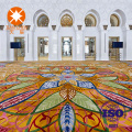 Muslim Masjid Mosque Floor Carpet Prayer Mat Rug