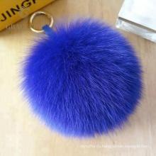 Низкая цена Fox пом слойка мяч меха брелок