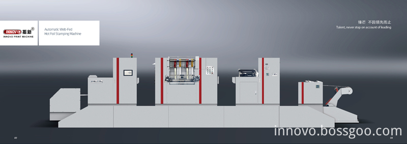 ZX- 1050JT Automatic Web-Fed Hot Foil Stamping Machine 1