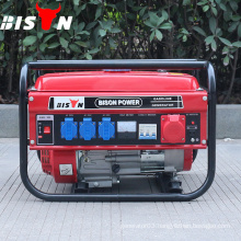 BISON(CHINA) All Kinds Of Silent Generator, Different Price Of Gasoline Generator, Cheap 8500w Gasoline Generator