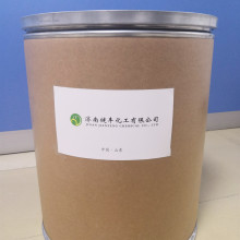 In Stock Glutathione Cas 70-18-8