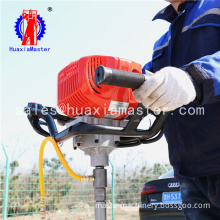 BXZ-1 backpack core drilling rig diamond rock rotary rig for geological exploration
